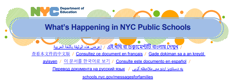 Link to What's happening in NYC public schools letter to families